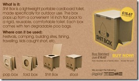 portable-disposable-cardboard-toilet